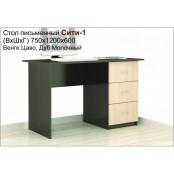 Письменный стол Сити-1